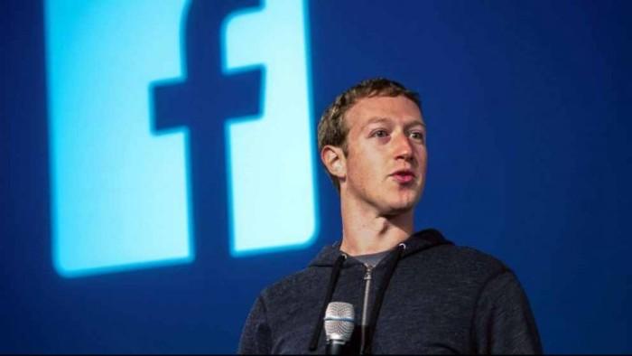 zuckerberg special arad