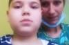 David Creț, băiețelul în vârstă de 11 de la Sebiș, a pierdut lupta... O întreagă comunitate îl plânge