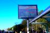 Aradul va intra în Guiness Records pentru cea mai scăzută temperatură. Cel puțin, potrivit panoului de la Podgoria