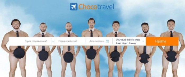 1502117417_182_travel-company-releases-bizarre-sexist-advert-with-naked-flight-attendants