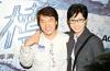 Fiica lui Jackie Chan și-a făcut cont pe Instagram ca să anunțe că e lesbiană
