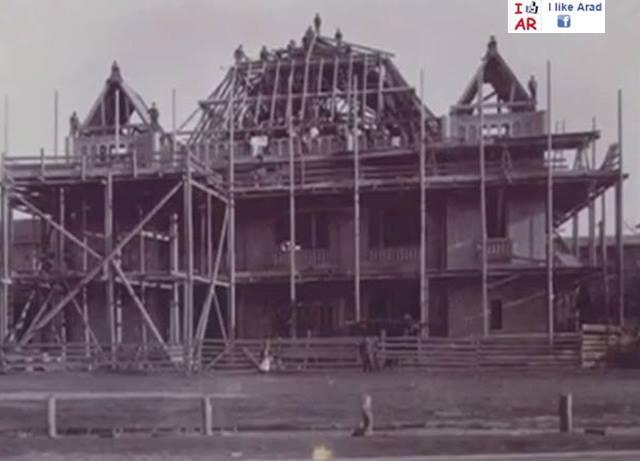 gara in timpul constructiei