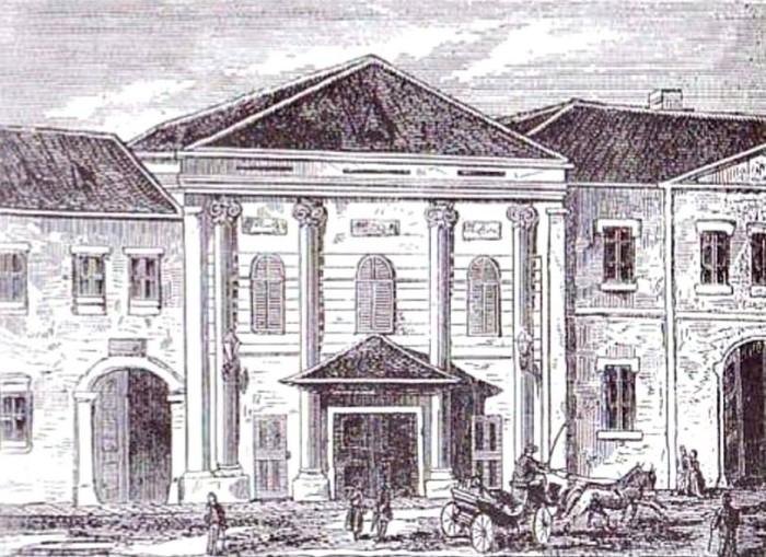 teatru vechi