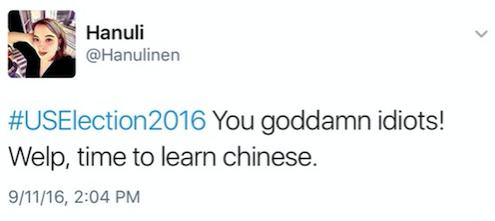 (Traducere: Idioți nenorociți! Ajutor! E timpul să învățăm chineza)