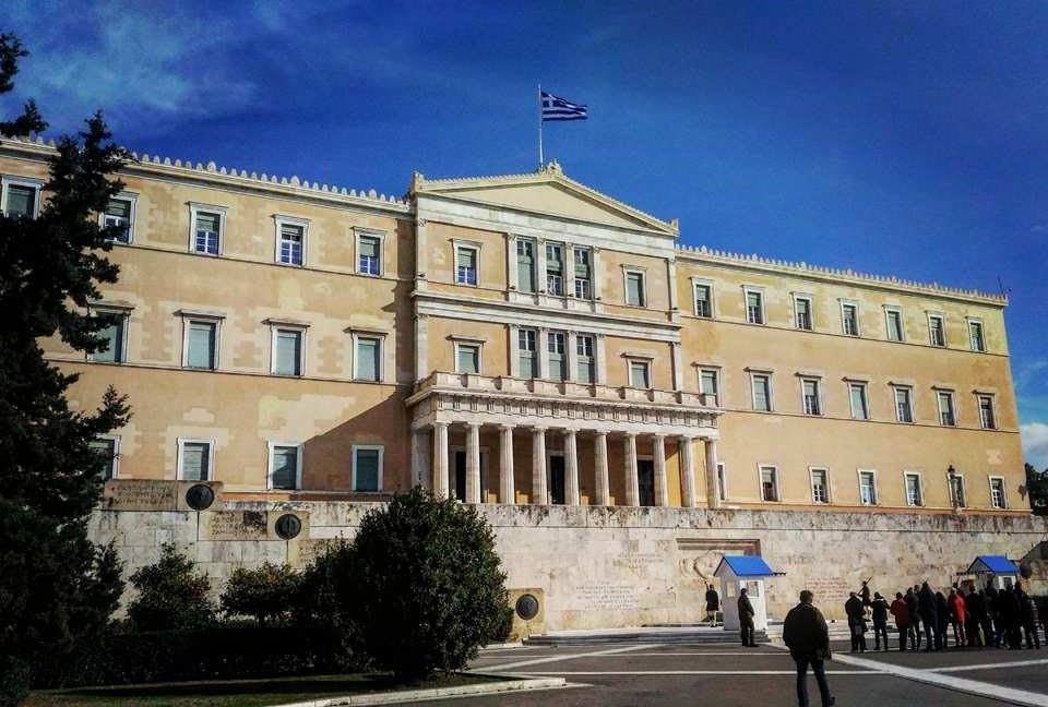 grecia_parlamentul