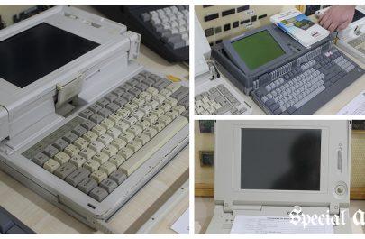 laptopuri vechi - Muzeu Retro IT Arad