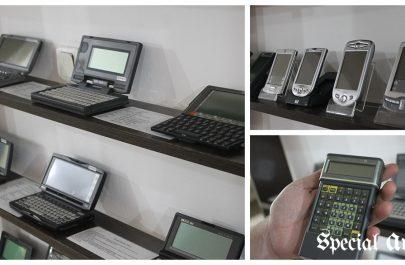 mini-laptopuri telefoane si PDA-uri - Muzeul Retro IT Arad