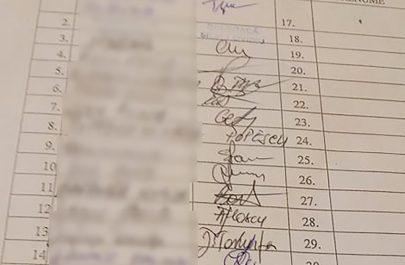 lista semnaturi blur