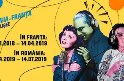 SEZONUL ROMANIA-FRANTA 2019.